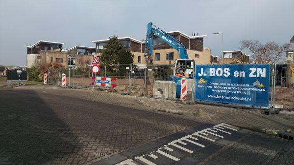 Esse Hoog, Nieuwerkerk aan den ijssel